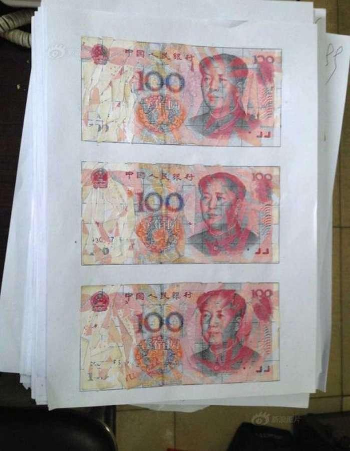 Супруги из Китая три месяца собирали пазлы из денежных купюр