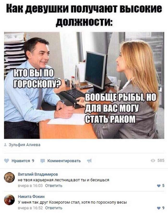 Пятничные смешные комменты из соцсетей