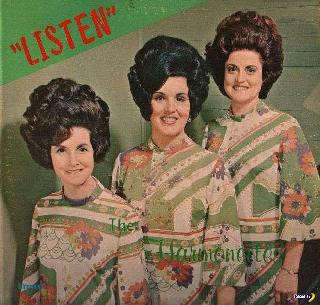 Модные обложки пластинок из прошлого