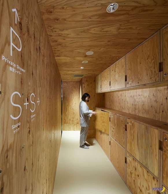 В Японии открыли капсульный отель с сауной!
