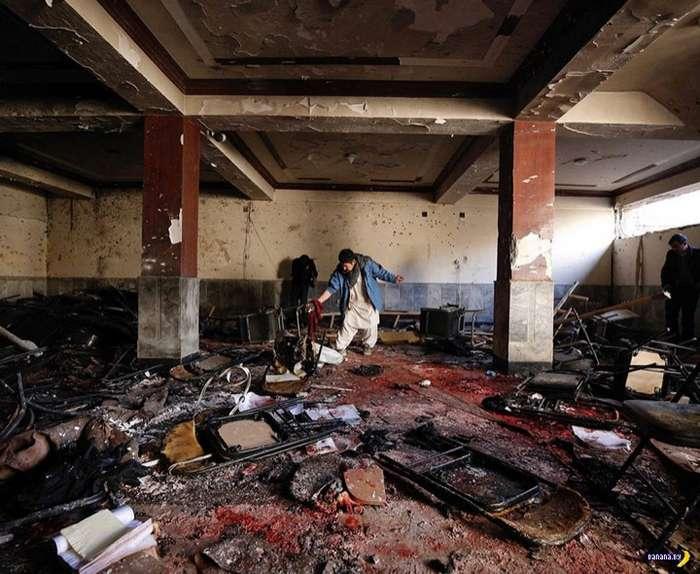 Подлость и хитрость –взрыв в Кабуле