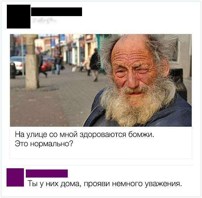 Смешные комментарии и посты из соцсетей (37 скринов)