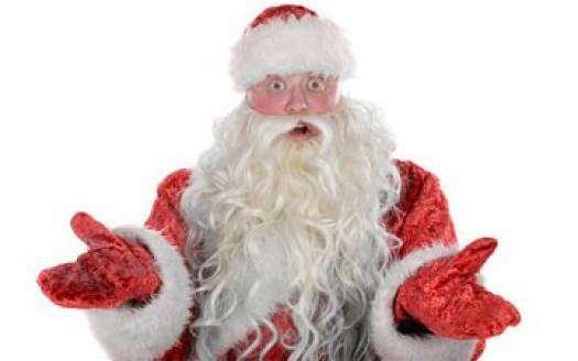 Если Дед Мороз такой хороший...