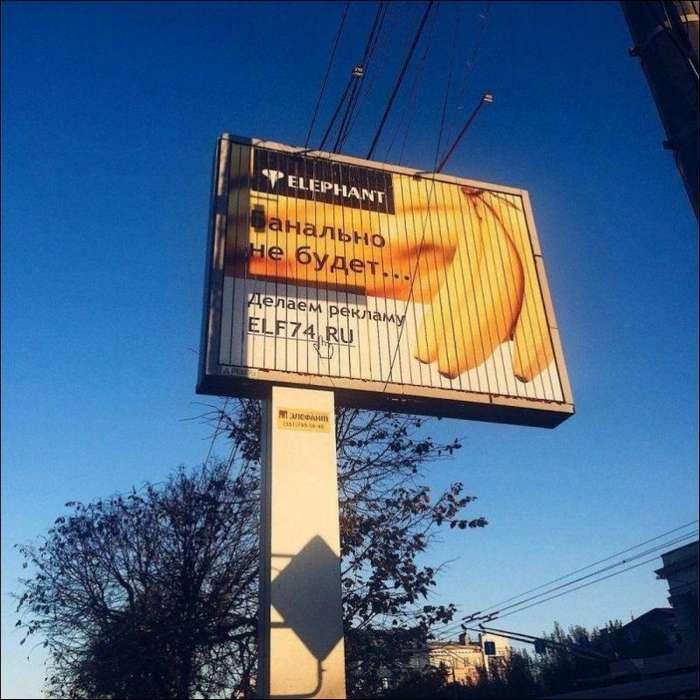 Прикольные объявления, реклама и прочие маразмы (33 фото)