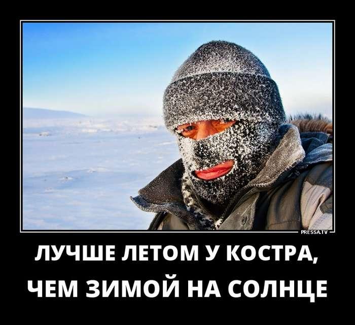 Демотиваторы смешные свежие 2018, открытку