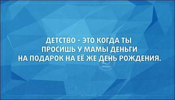 """Смешные прикольные """"Аткрытки"""" (23 фото)"""