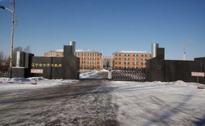 Топ 5: Самые страшные тюрьмы мира (13 фото)