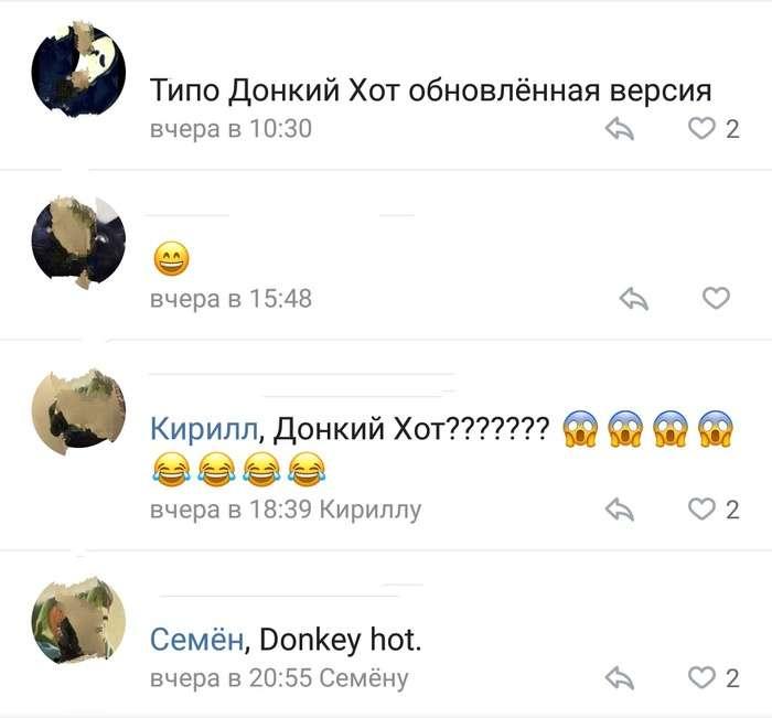 Смешные комментарии из социальных сетей (31 штука)