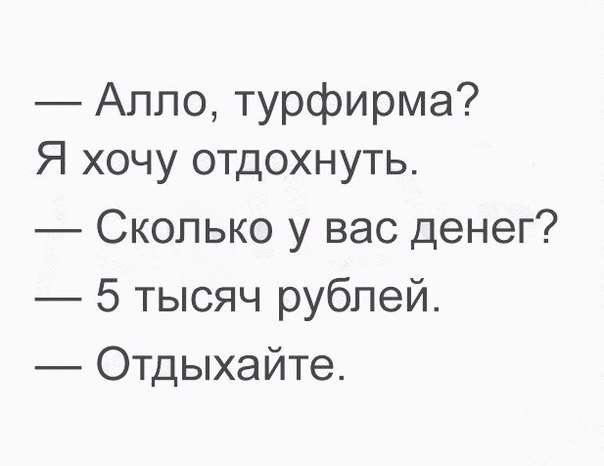 """Новые смешные и дерзкие """"Аткрытки"""" (30 фото)"""