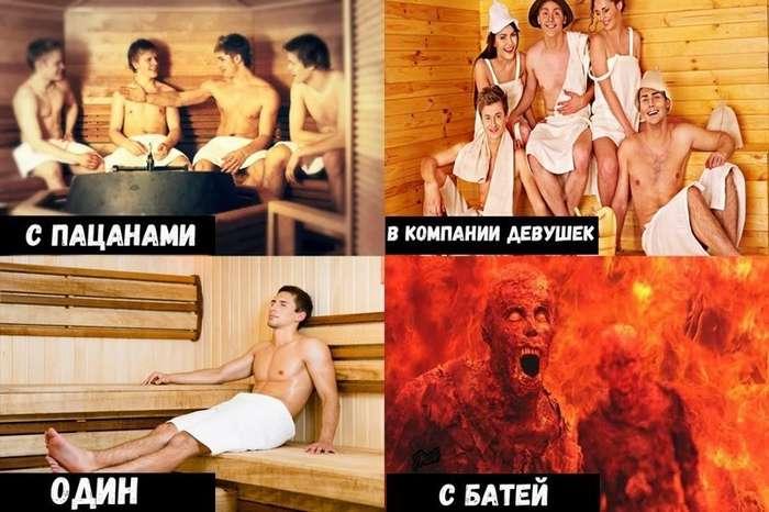 Смешные картинки с надписями-41 фото-
