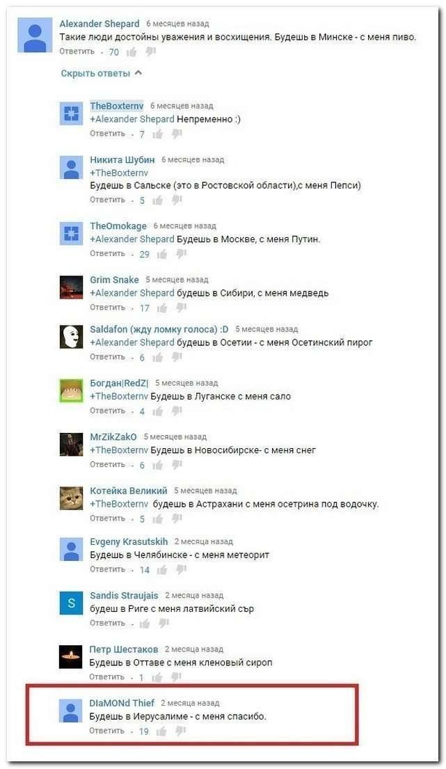 Смешные комментарии и высказывания из социальных сетей-40 фото-