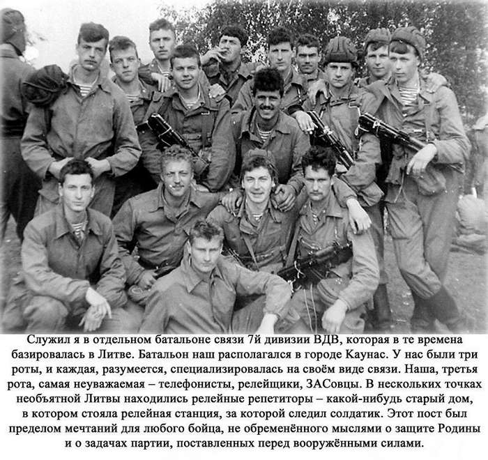 """""""Выживший"""" – история о забытом солдате-15 фото-"""