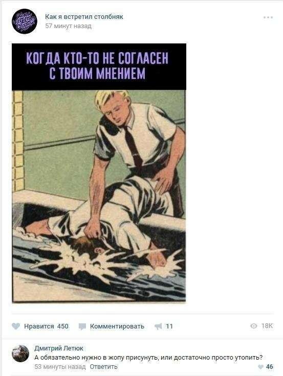 Смешные и пугающие комментарии из соцсетей-40 фото-