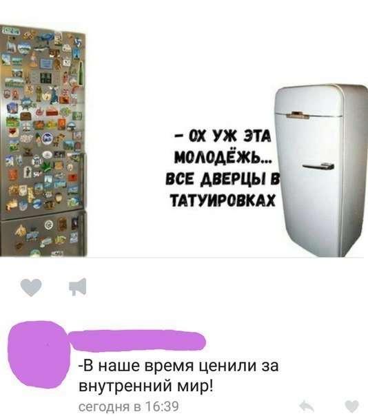 Смешные комментарии из социальных сетей-38 фото-