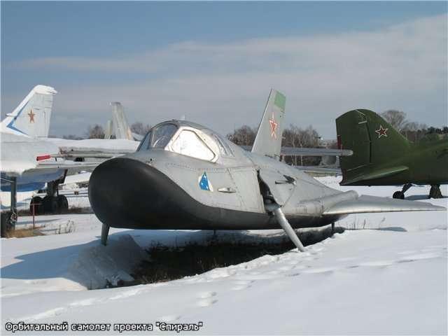 Космический лапоть - советский космический проект -Спираль--6 фото-