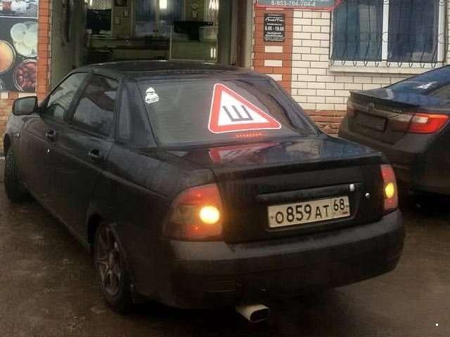 Подборка знаков -Шипы- 4-67 фото-
