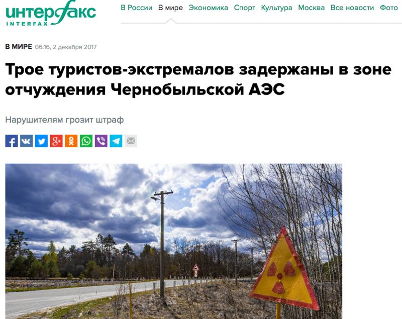 За что могут оштрафовать российских туристов в 2018 году-11 фото-