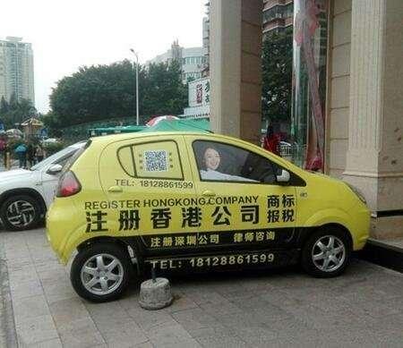 Моменты китайской жизни в гифках и фото-10 фото + 17 гиф-