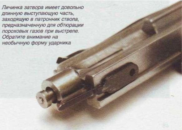 ВАГ-73-8 фото-