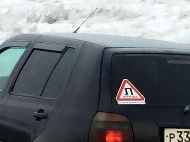 Подборка знаков -Шипы- 8-69 фото-