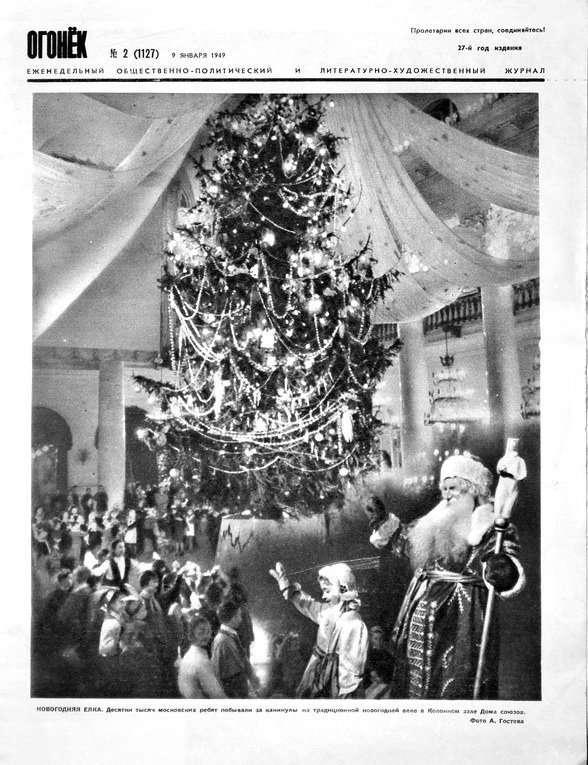 Кто самый главный Дед Мороз?-7 фото-