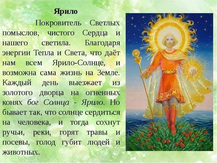 Четыре великих праздника солнца на руси-6 фото-