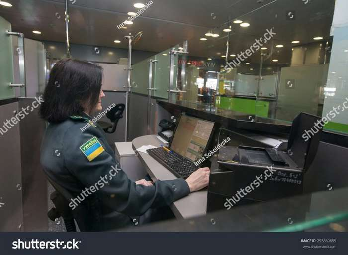 Конфуз на Украинской таможне-4 фото-