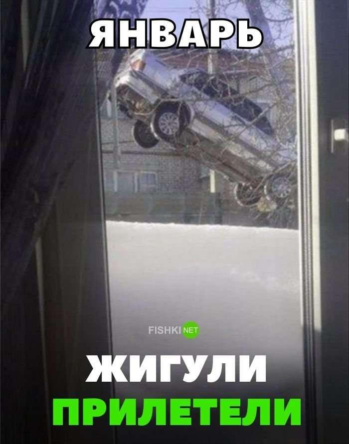 Подборка автомобильных приколов-31 фото-