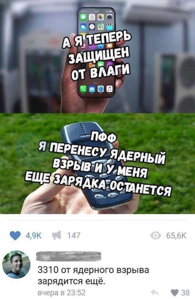 Смешные комментарии и высказывания из социальных сетей-34 фото-