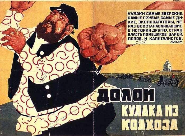 Раскулачивание крестьян в ссср: кто такие кулаки?-10 фото + 1 видео-