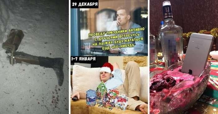 Неутешительные итоги новогодних каникул 2018-21 фото + 1 гиф-