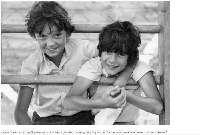 Один из самых лучших советских детских фильмов-7 фото + 3 видео-