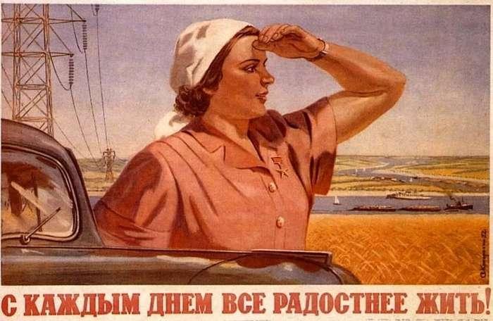 Советский плакат-13 фото-