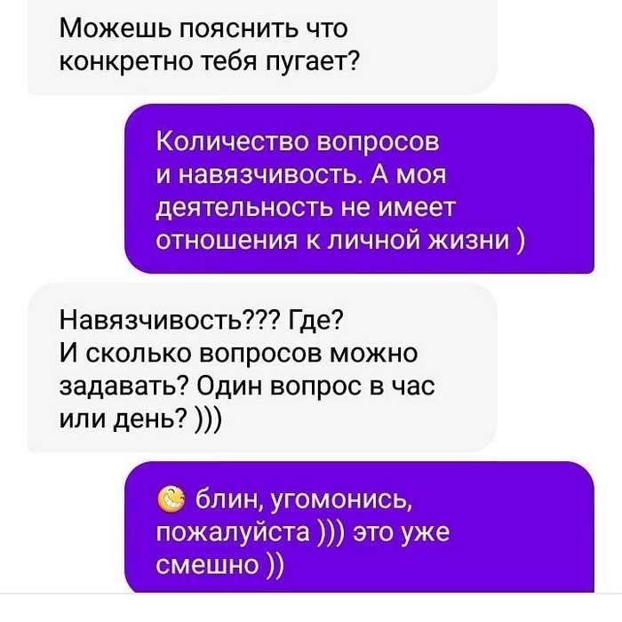 Хотите посмеяться? Сходите на сайты знакомств!-28 фото-