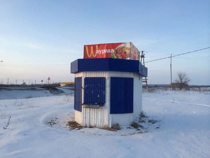 Зима, холода — съеш гарячий шаурма!-40 фото-