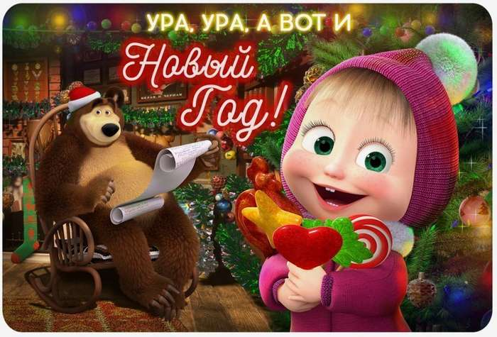 Приколы Маша и Медведь-5 фото-