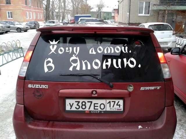 Автовсячина-29 фото-