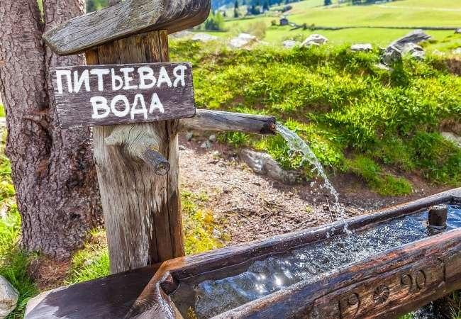 Советы тревел-блогеров: 11крутых способов путешествовать много идешево