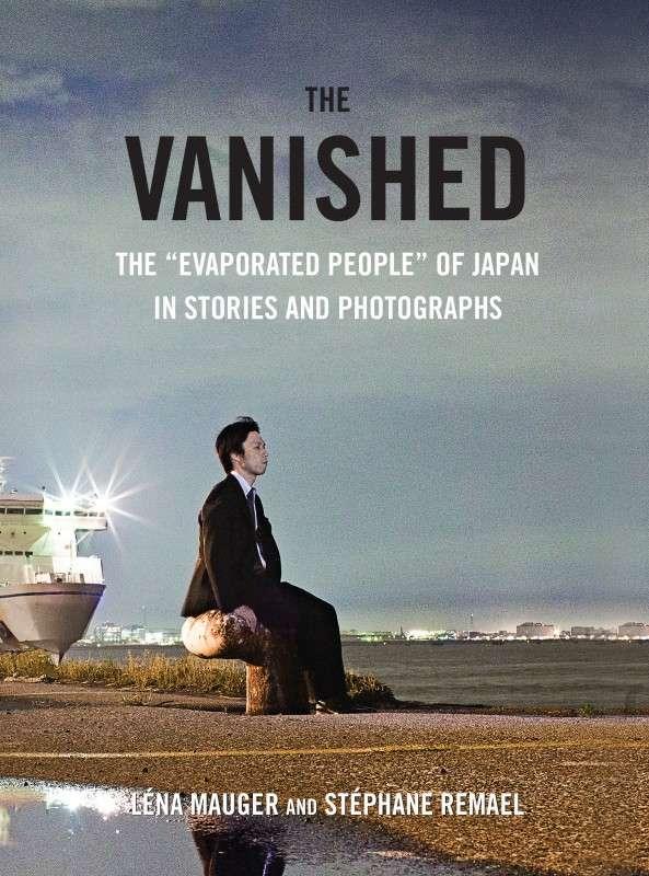 Японский феномен -испаряющихся людей-