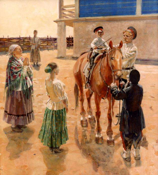 Уклад жизни донских казаков
