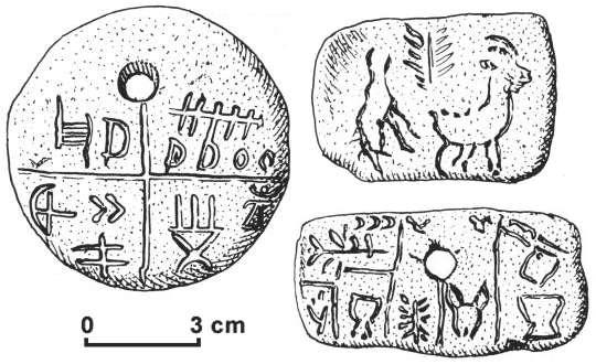 История древнейшей письменной речи на планете