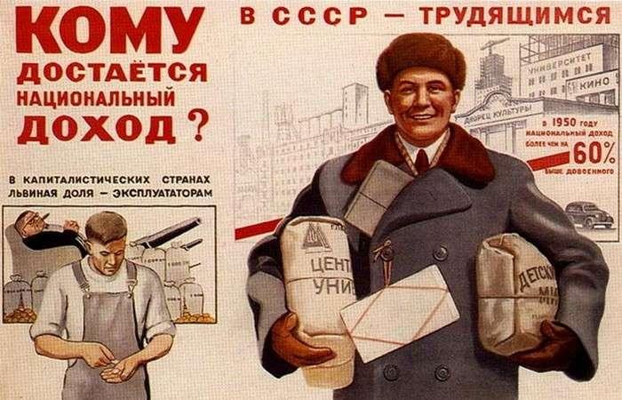 Плати или плодись: как повышали рождаемость в СССР