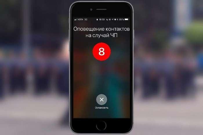 Новая фишка iPhone, которая может спасти жизнь в экстренной ситуации