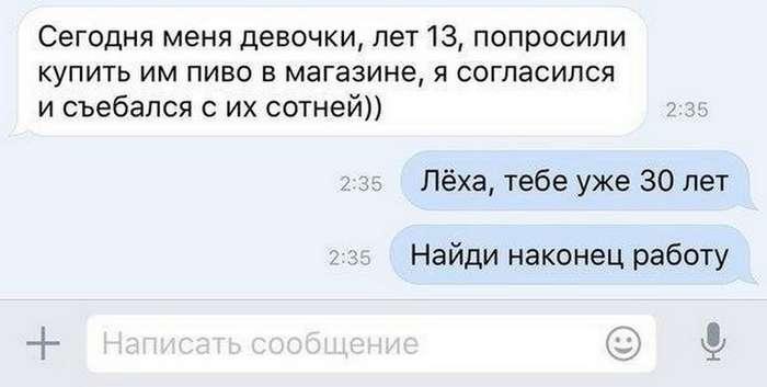 Прикольные картинки 02.01.18
