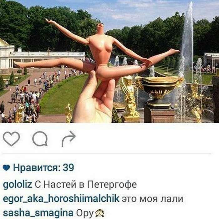 Фанаты Волочковой не отстают от своего кумира