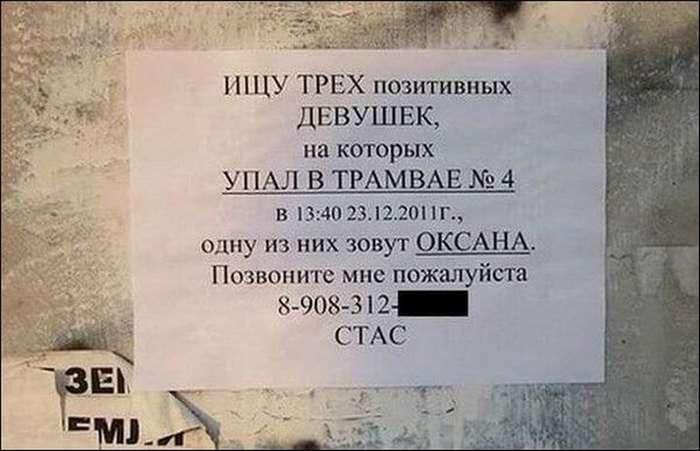 Прикольные картинки 03.01.18