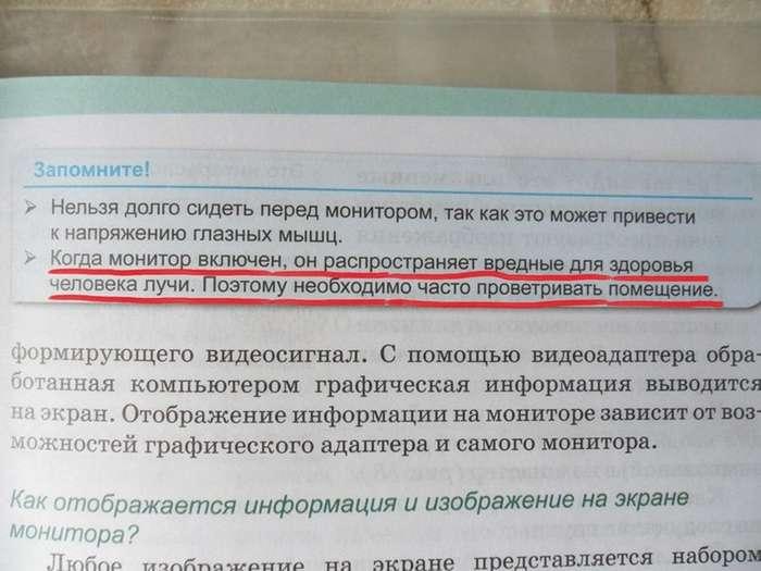 Про учебники =)