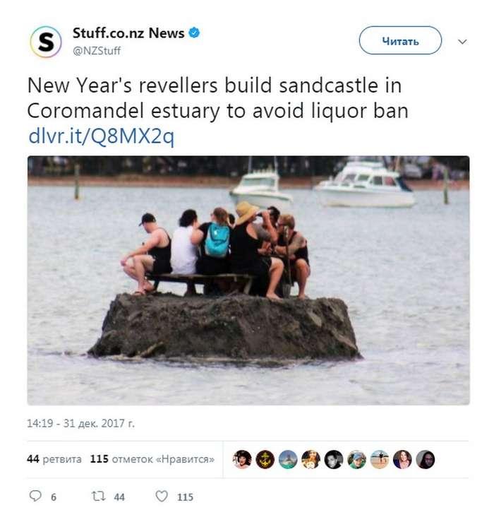 В Новой Зеландии придумали как обойти запрет на распитие алкоголя