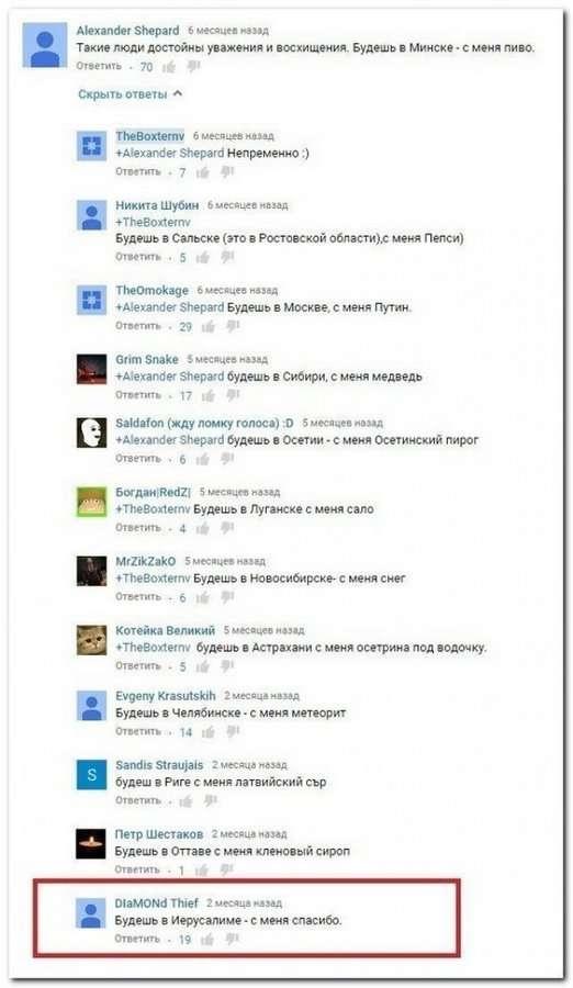 Прикольные комментарии из социальных сетей (51 фото)