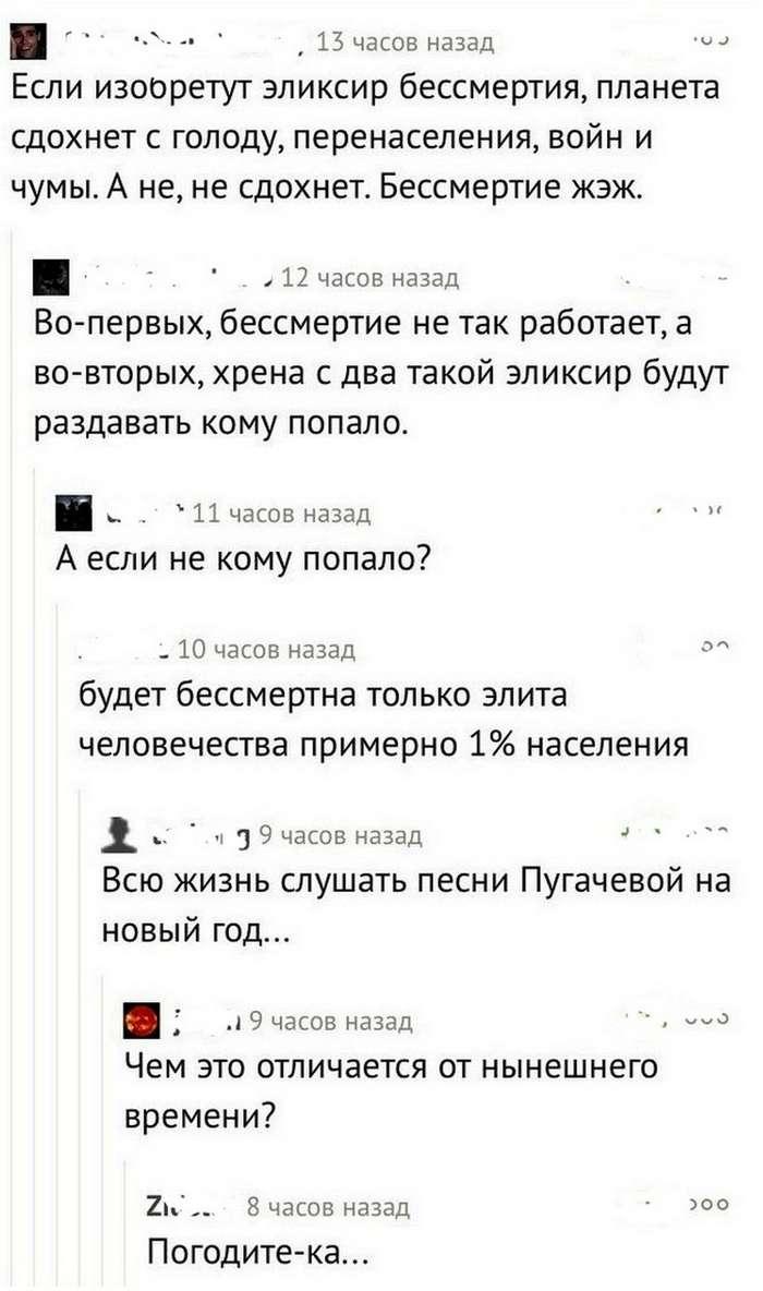 http://chert-poberi.ru/wp-content/uploads/proga/111/images1/201801/igor7-31011820043504_21.jpg
